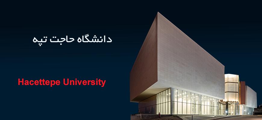 شبکه دانش تبریز